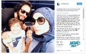 أمل حجازى ترتدى الحجاب برفقة زوجها وأبنائها