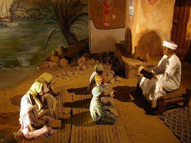 متحف النوبة Nubian Museum