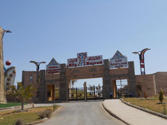 متحف النيل فى أسوان