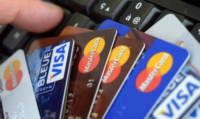 بطاقات الدفع مقدماً