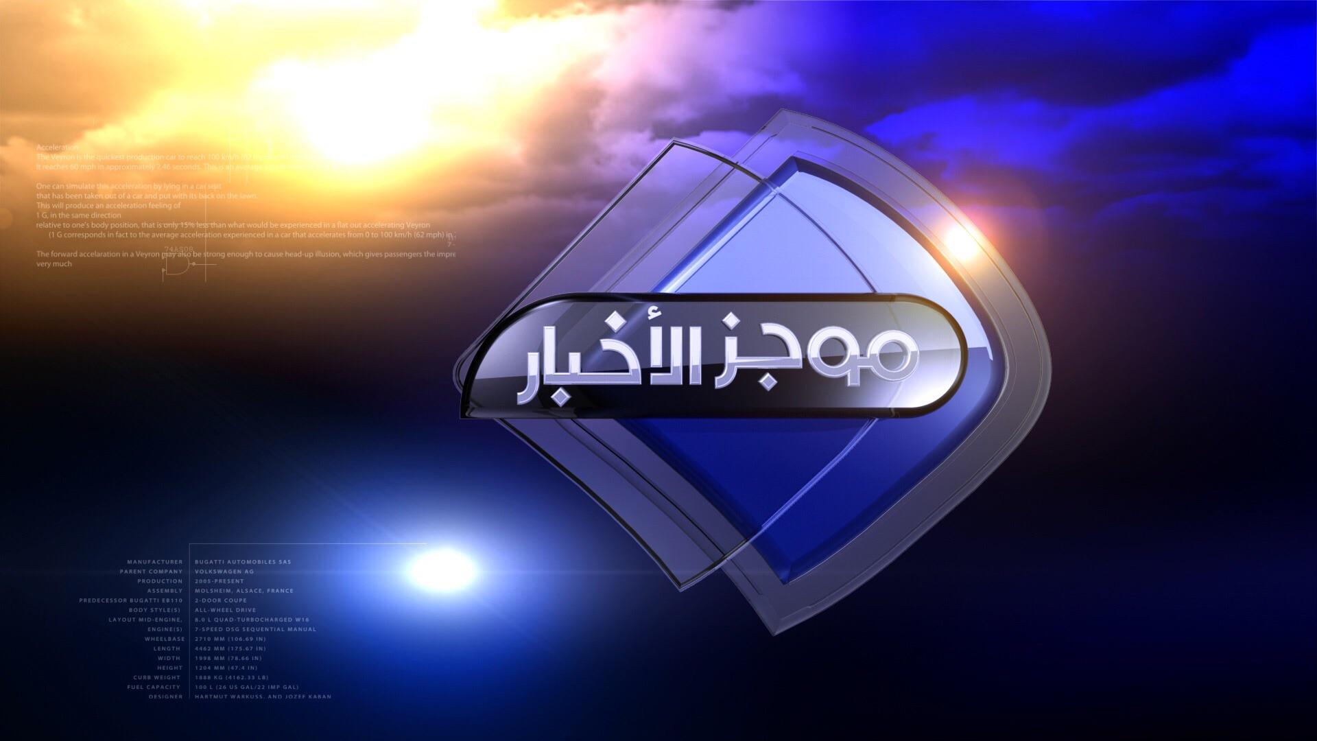 موجز أهم أخبار مصر اليوم الجمعة 12-10-2018